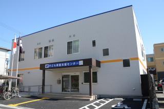 江戸川区ファミリーサポート(子供支援センター内)