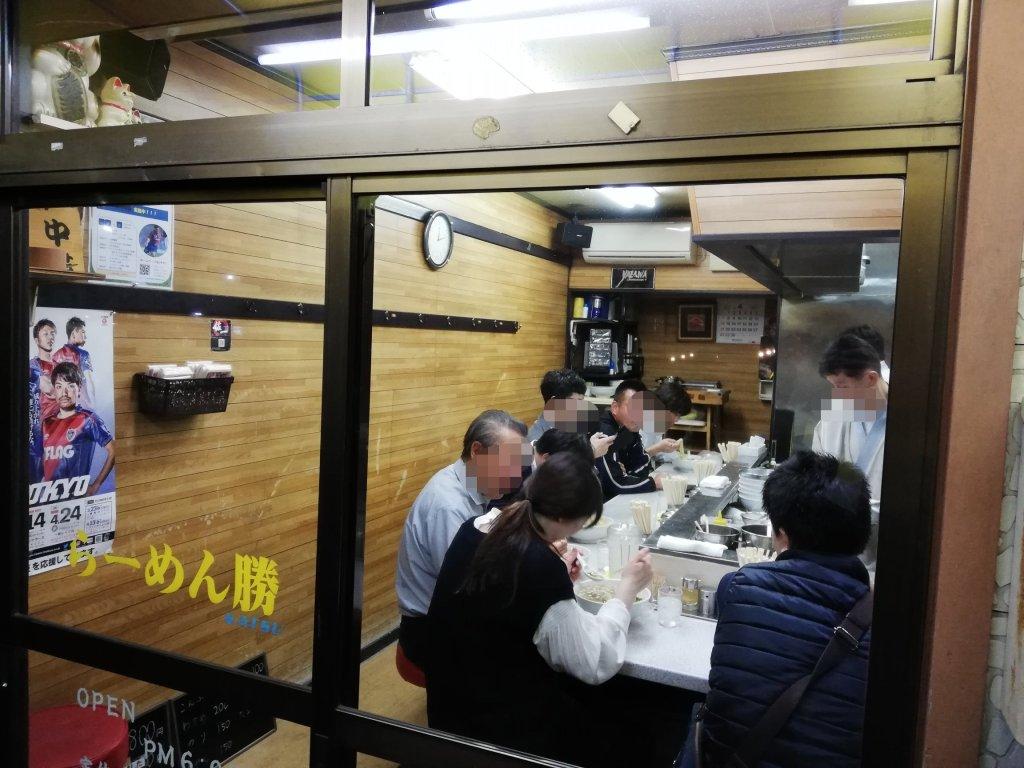 江戸川区篠崎のラーメン屋さん勝の店内