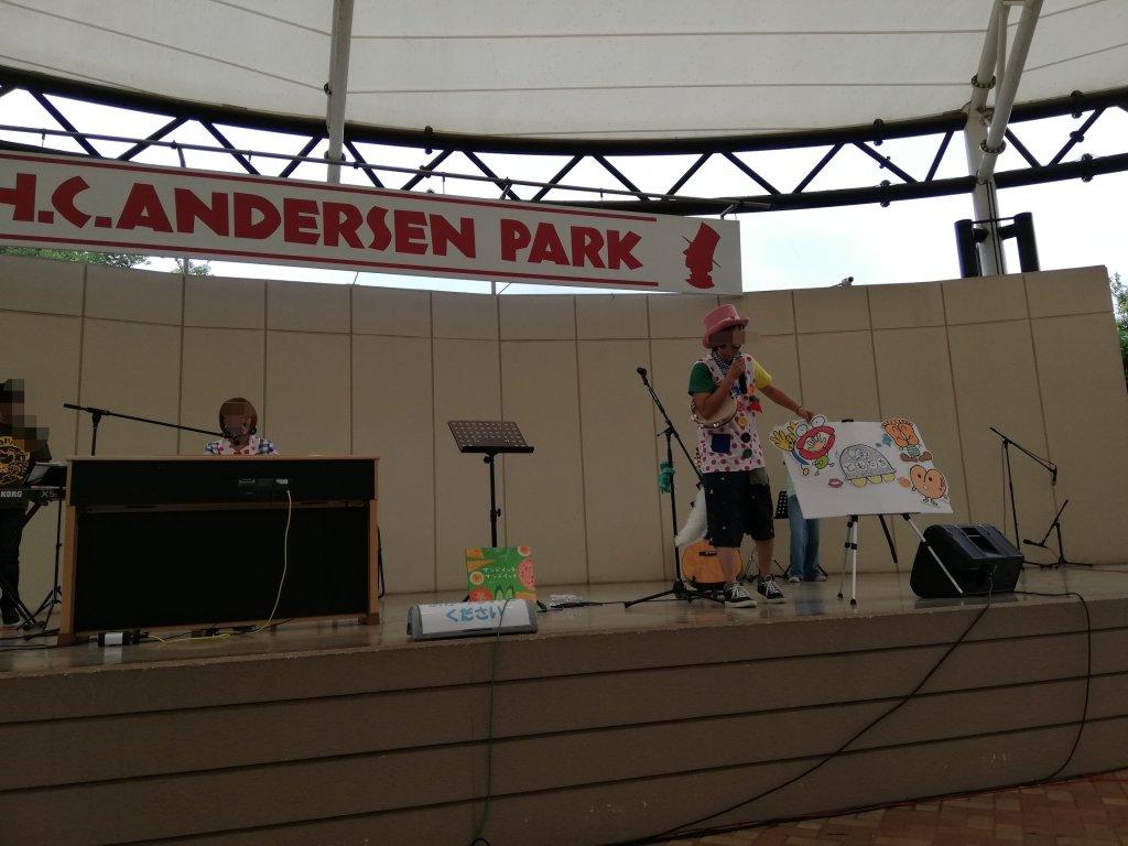 アンデルセン公園のステージ