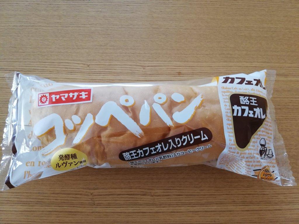 ヤマザキコッペパン「酪王カフェオレ入りクリーム」パッケージ