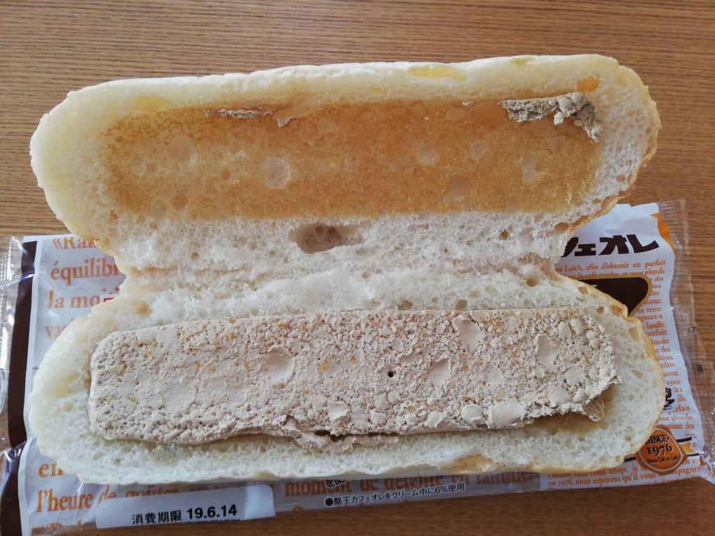 ヤマザキコッペパン「酪王カフェオレ入りクリーム」中身