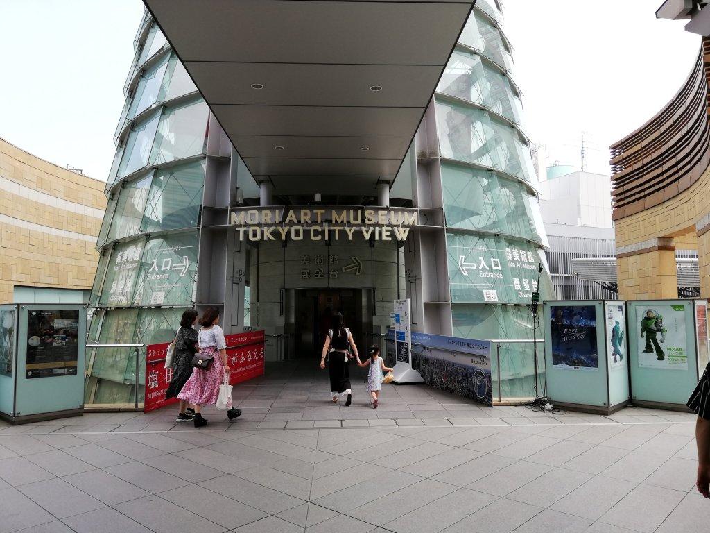 TOKYO CITY VIEW 入口