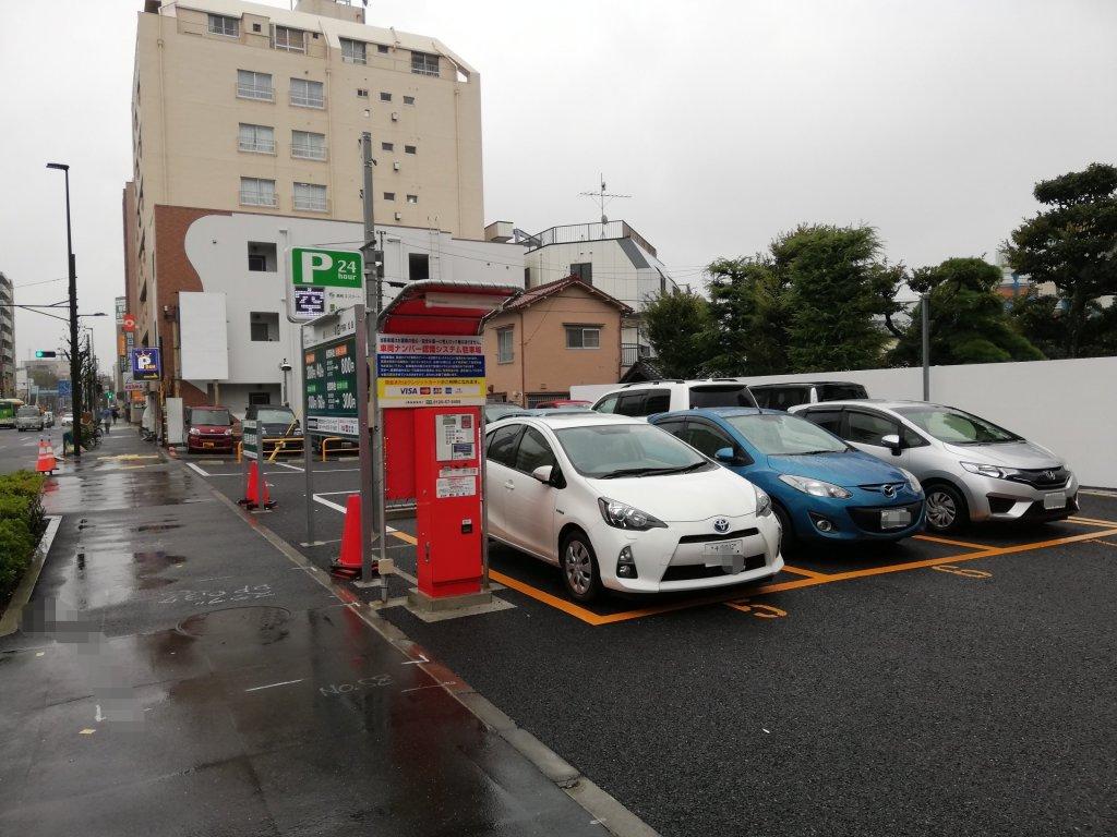 江戸川区の防災・防犯グッズショップLIFEZACKの最寄りコインパーキング
