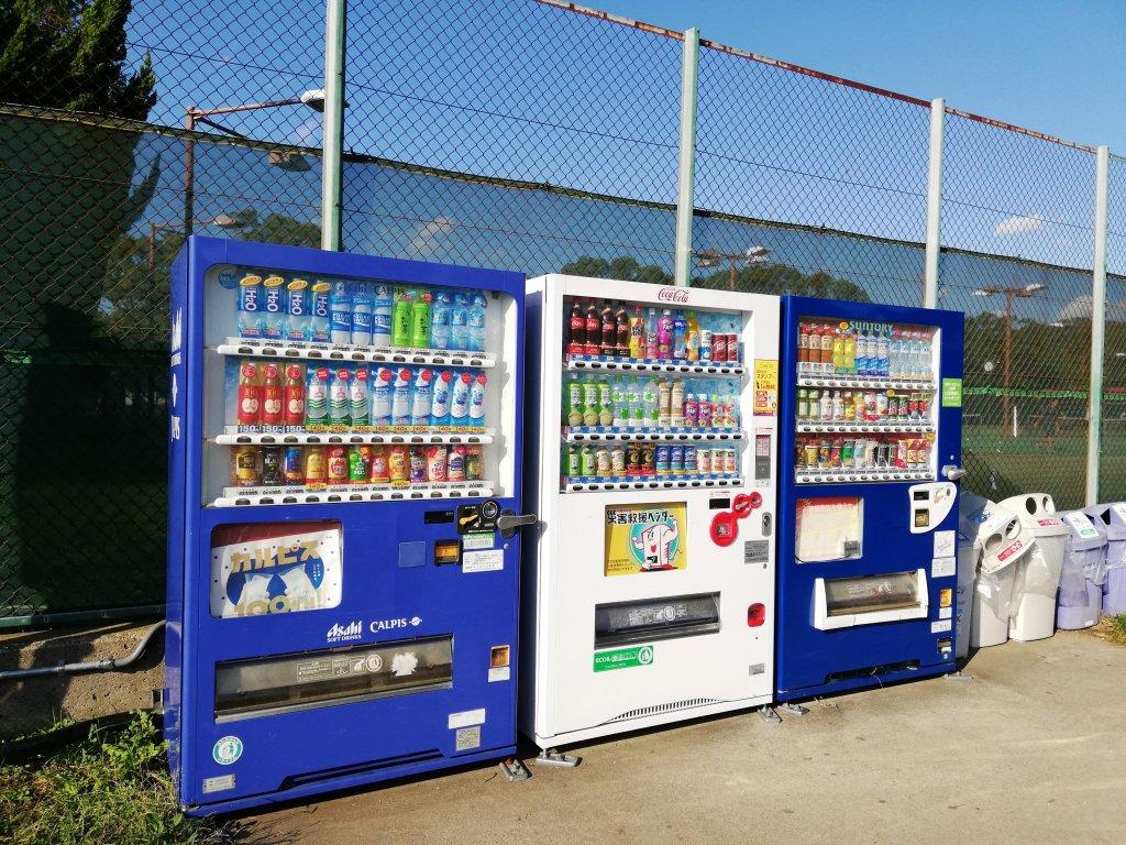 江戸川区の篠崎公園の自動販売機