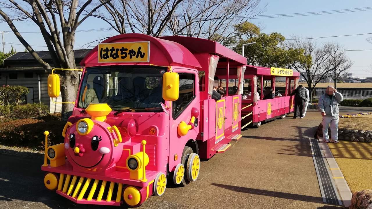 江戸川区南葛西の公園間を移動するパノラマシャトルはなちゃん
