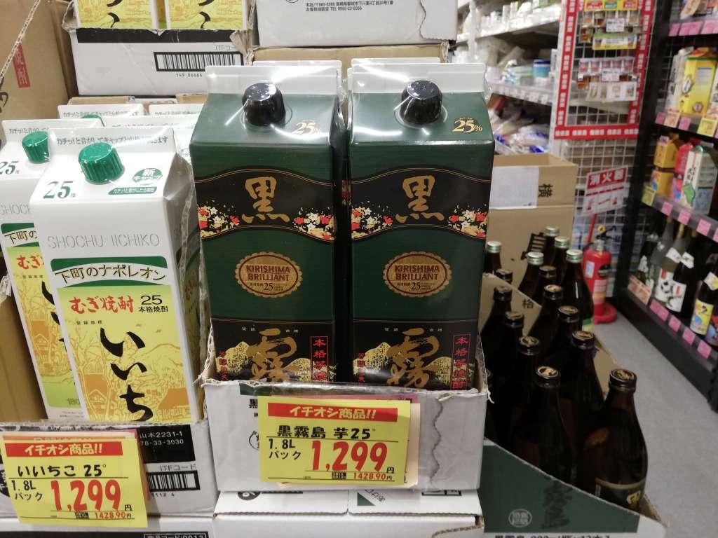 業務スーパーの黒霧島
