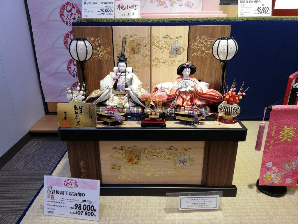 収納飾りタイプの雛人形