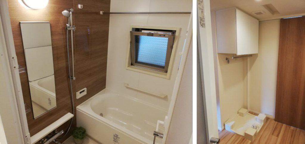 ルピアコート篠崎のバスルーム