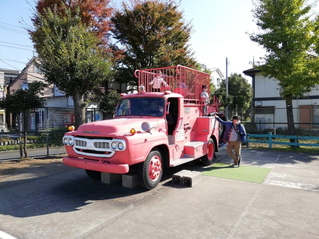 葛飾区の新宿交通公園の消防車
