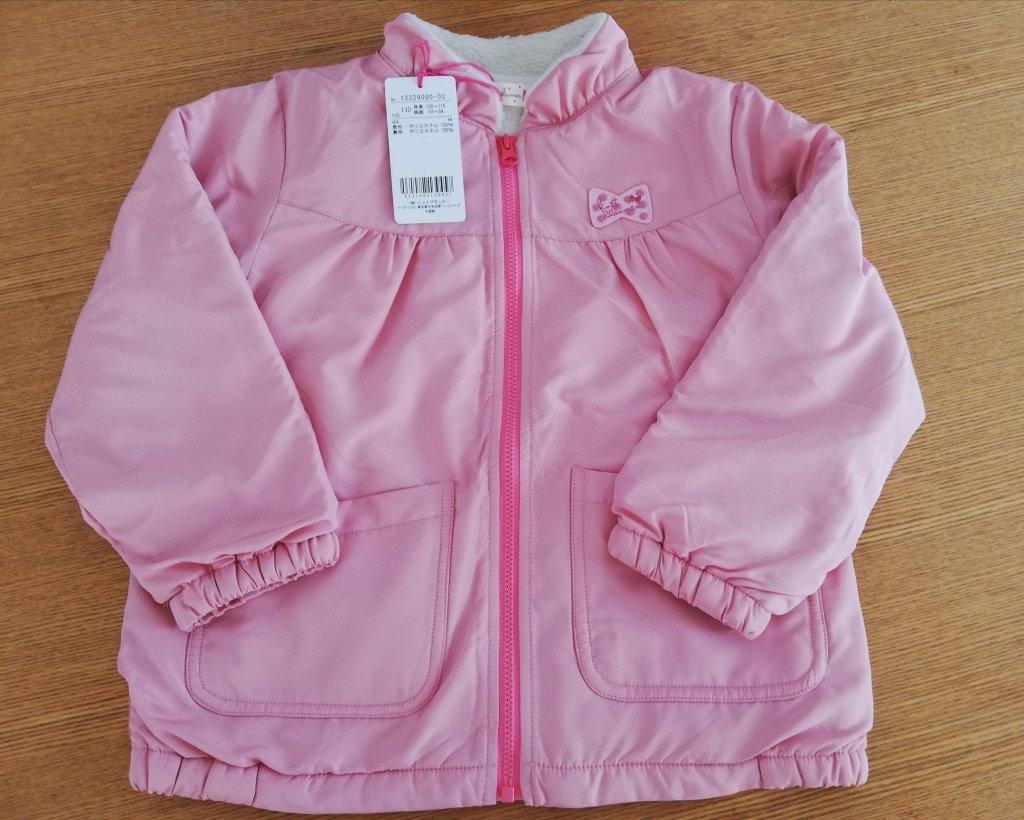 KPの2021年福袋のジャケット