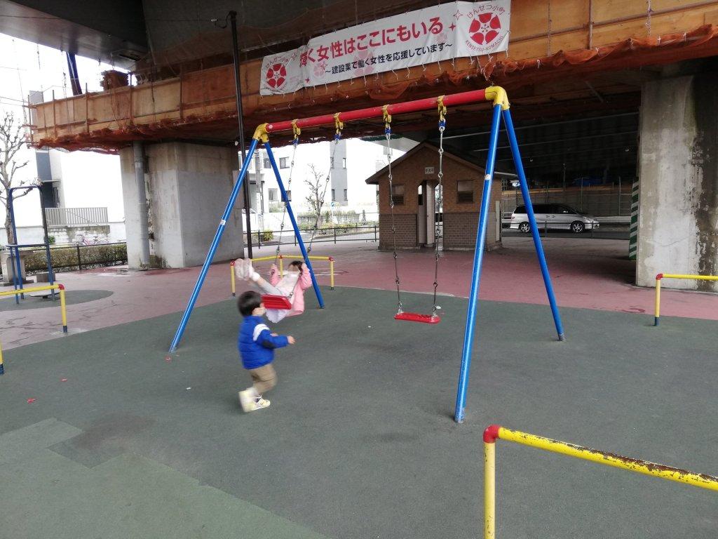 環七高架下南児童遊園のブランコ