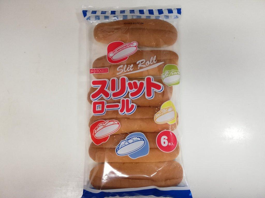 業務スーパーのホットドック用のパン