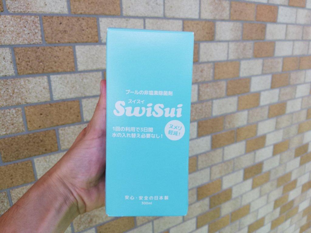 SwiSuiの非塩素系の除菌剤