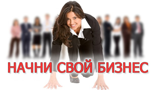 Site uri de afaceri de afaceri