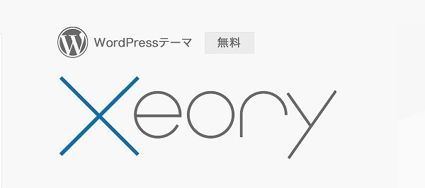 Xeory Extension
