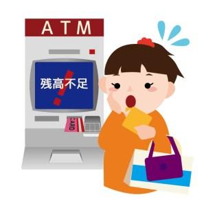 口座残高不足で、クレジットカードが利用停止になってしまった。