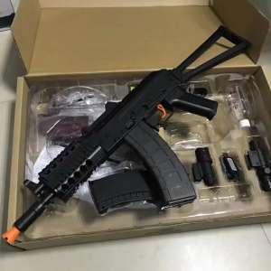 LeHui AK74U noir Gel Ball Blaster