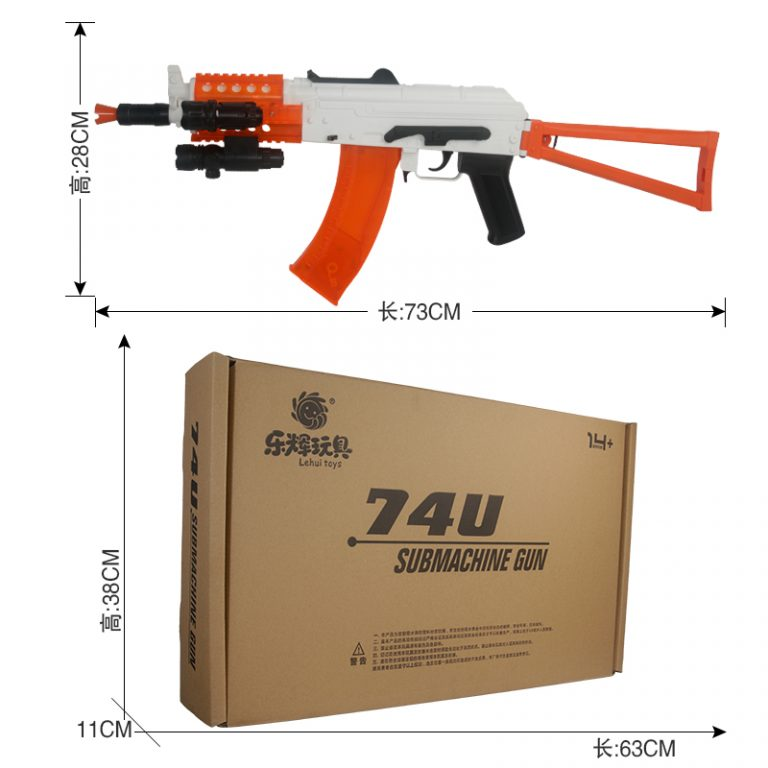 LeHui AK74U blanc orange Gel Ball Blaster