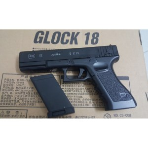 SKD G18 Gel Blaster black