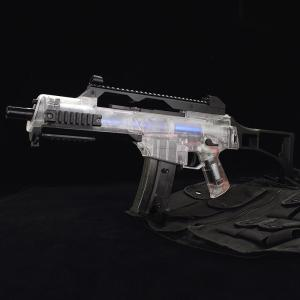 New Wells G36C Version 2