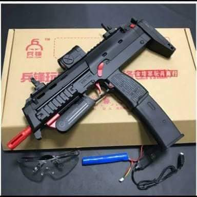 BingFeng MP7 Gel Blaster