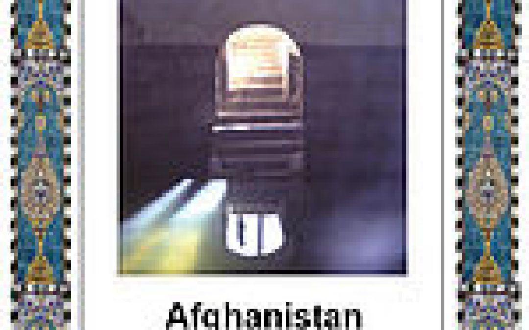 Foredrag om Afghanistan i forandring