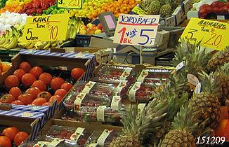 Dagens nyhed er, at Bazar Vest har byens billigste jordbær