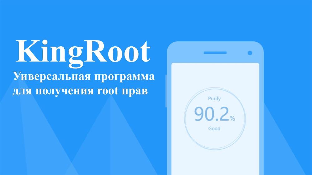 Android cihaz yazılımını kaldırın  Normal veya standart