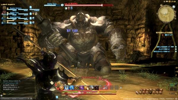 Final Fantasy XIV Alpha Instanced Dungeons Footage Gematsu