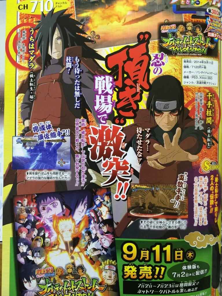 Madara Uchiha And Hashirama Senju Playable In Naruto
