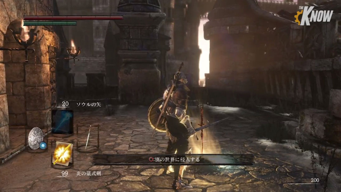 Dark Souls III First Details Screenshots Leaked Gematsu