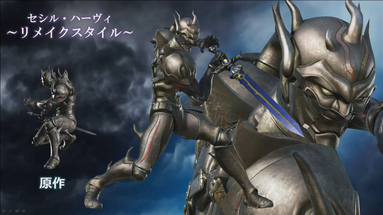 Dissidia Final Fantasy Arcade Adds 2nd Forms Porta