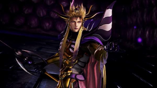 Image result for ffii  emperor