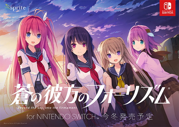 Aokana Four Rhythm Across The Blue Coming To Switch This