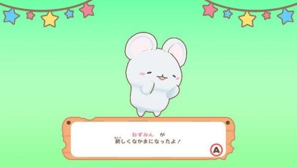 Gesshizu: Gajigaji Nakama wo Sodateyou