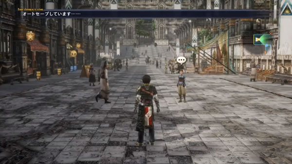 The Last Remnant Remastered Tgs 2018 Gameplay Gematsu