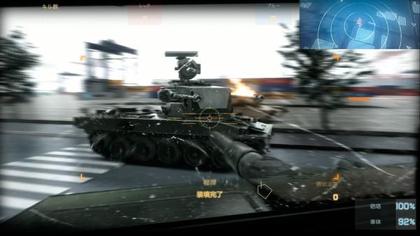 Image result for tokyo warfare turbo
