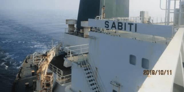 Suudi Arabistan Açıklarındaki İran Tankerinde Patlama, MT SABITI