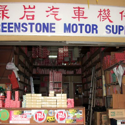 Greenstone Motor Supply
