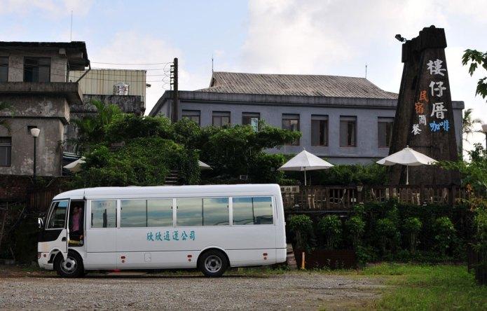 our-van-at-shifen