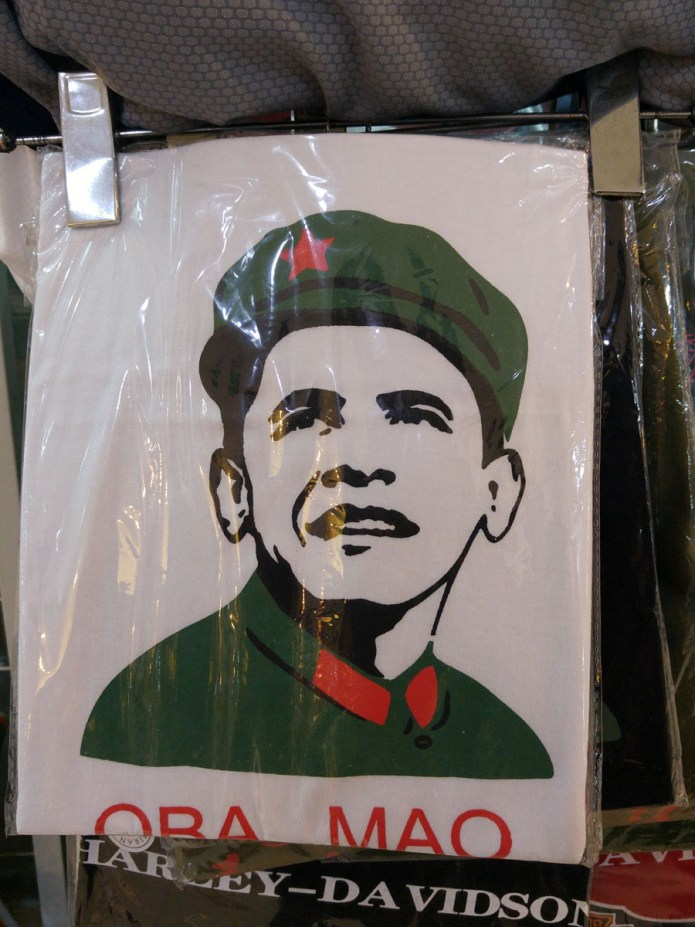 Oba Mao T-shirt (Obama + Mao Zedong)