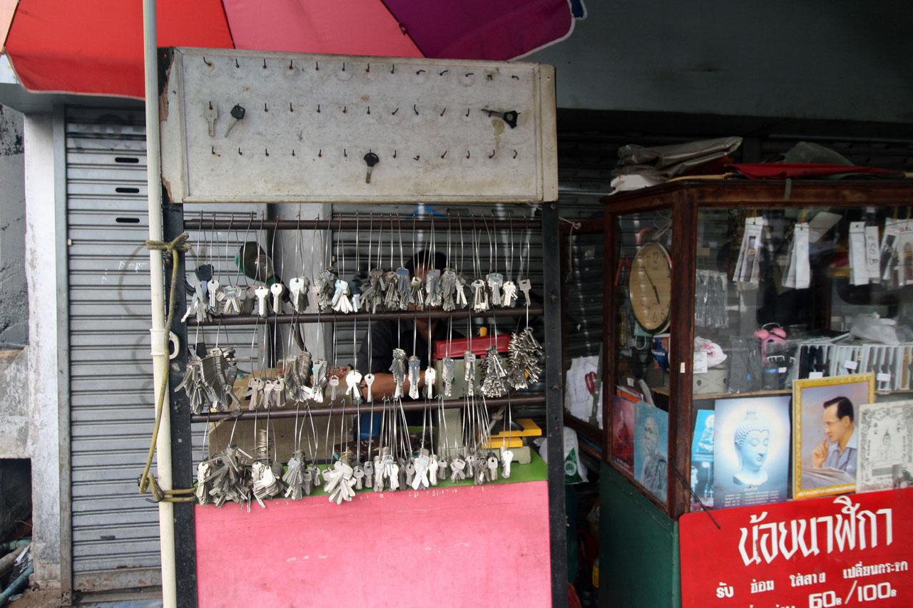 key duplicator stall
