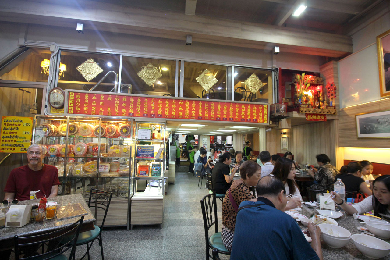lunch at a chinese restaurant in Bangkok's Chinatown