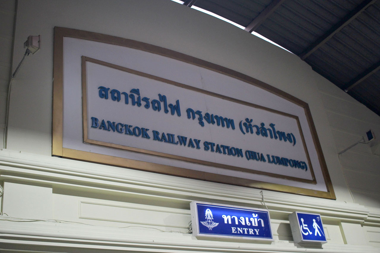 5-Day 2- Bangkok Train Station 1