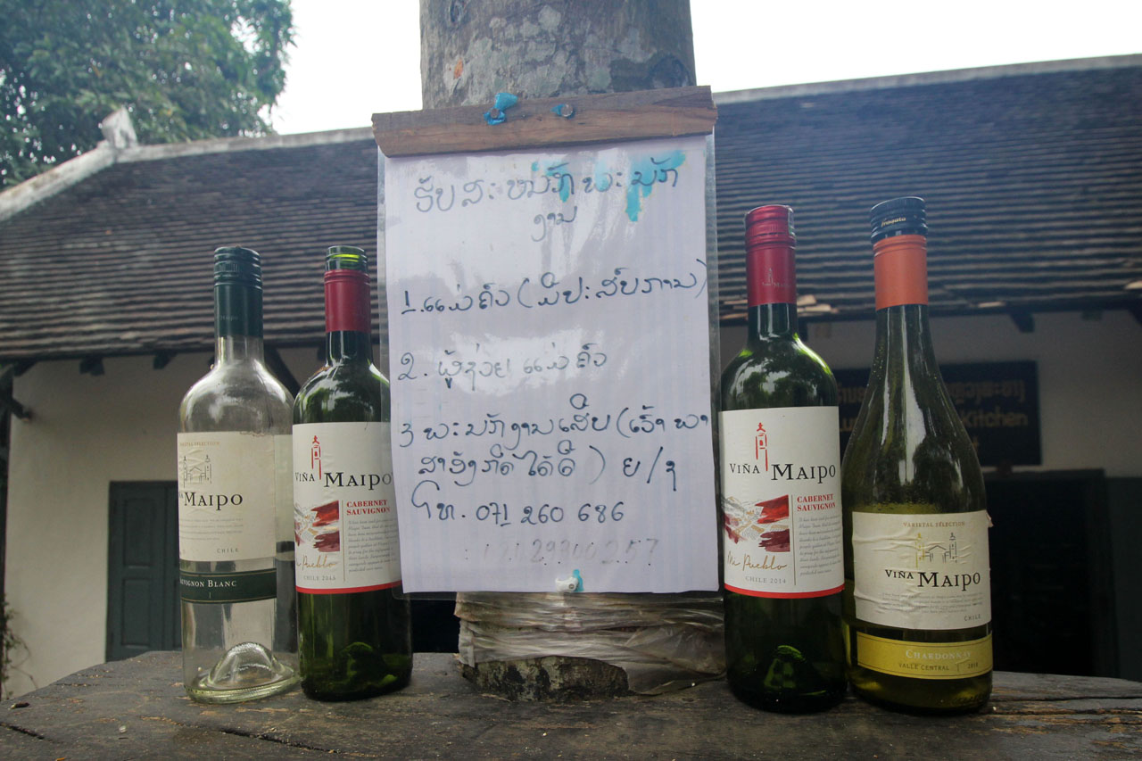 Chilean wines on display in the street