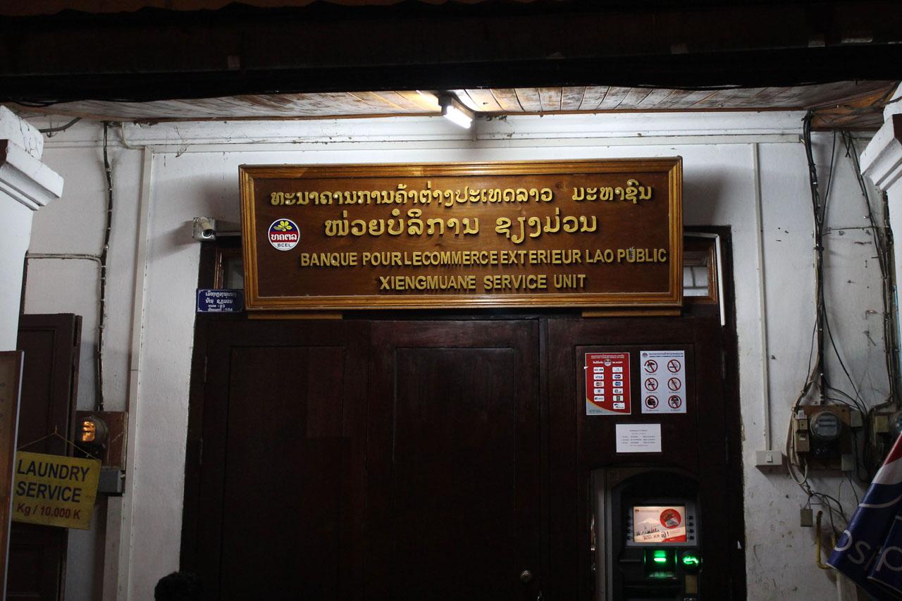 Banque pour le commerce exterieur lao public xiengmuane serice u