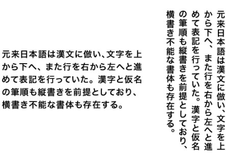 02_japanese-02