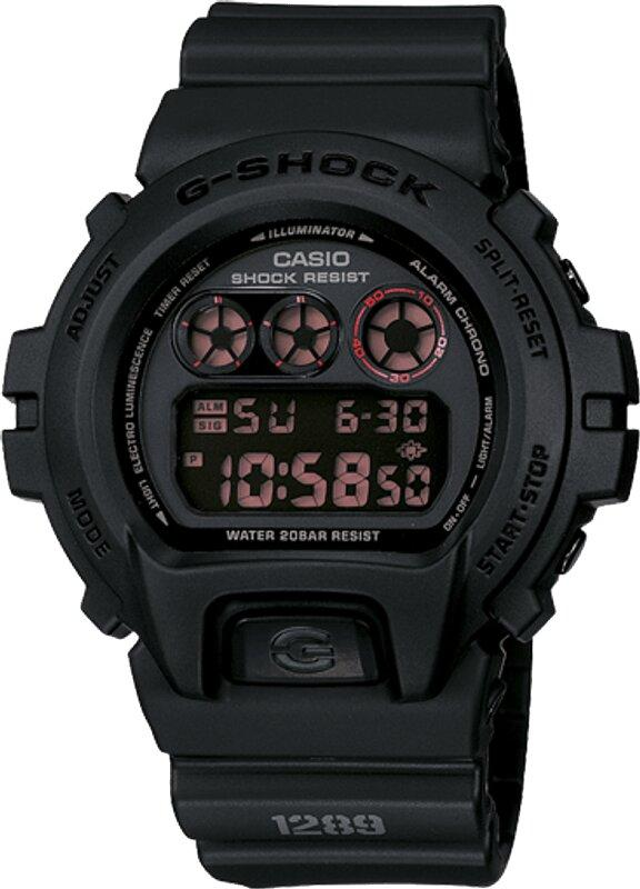G-SHOCK G-SHOCK Military Inspired Full Auto Calendar Men's Watch - Black - Gemorie