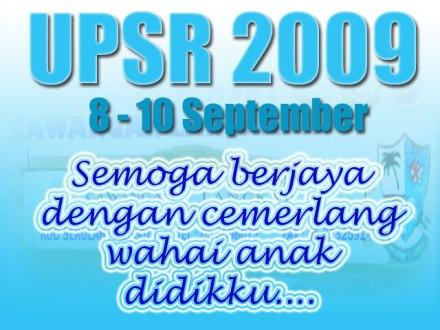 upsr-2009-1