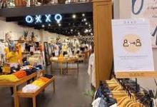 Photo of OXXO, Yeni Dönemde 'Özel Hisset, Güvende Kal' Mottosuyla Çalışanlarının ve Müşterilerinin Sağlığını İlk Planda Tutuyor